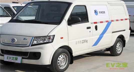 东风新吉奥EM10电动面包车