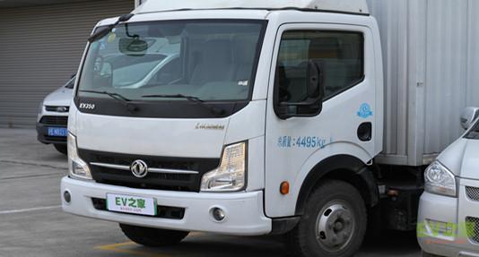 东风EV350电动货车
