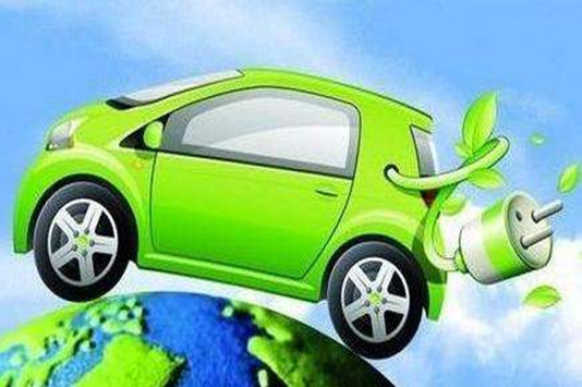 北京取消纯电动汽车补贴,燃料电池车按中央标准1:0.5补贴