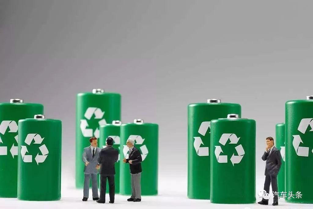 新能源汽车废旧动力蓄电池综合利用两个行业规范文件印发施行