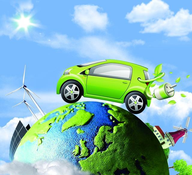 多举措夯实基础 巩固我国在全球新能源汽车领域的优势地位