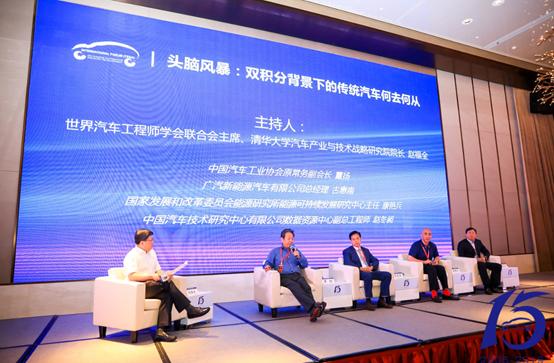 泰达论坛 | 新能源汽车发展大方向不能动摇,能源转型与基础设施需要跟进