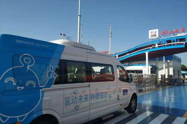 浙江省首座氢电综合供能服务站今日试运行