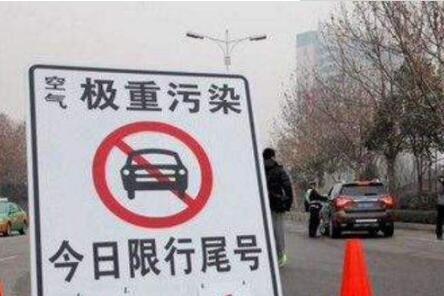 西安市阎良区实施机动车尾号限行 新能源汽车不受限