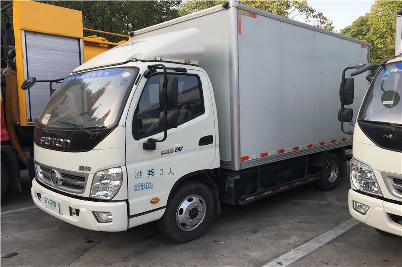 北汽福田轻卡电动物流车(奥铃)
