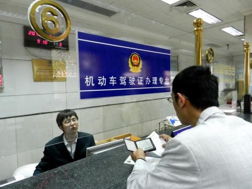 为做好疫情防控工作 北京市多项车管业务调整