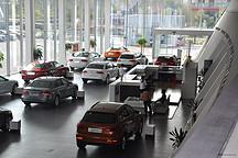 浙江多举措促进汽车消费 鼓励放宽汽车限购措施