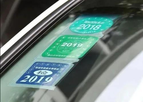 3月1日起,关于车的这些事儿,有新变化