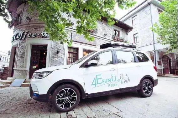 合肥:新能源汽车停车费有优惠
