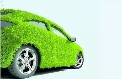 更换新能源汽车 大连发布车辆更新换型的通知