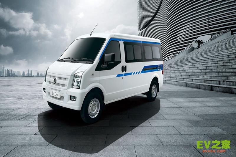 首款能上高架、个人可以购买、送沪牌的新能源面包车登陆上海