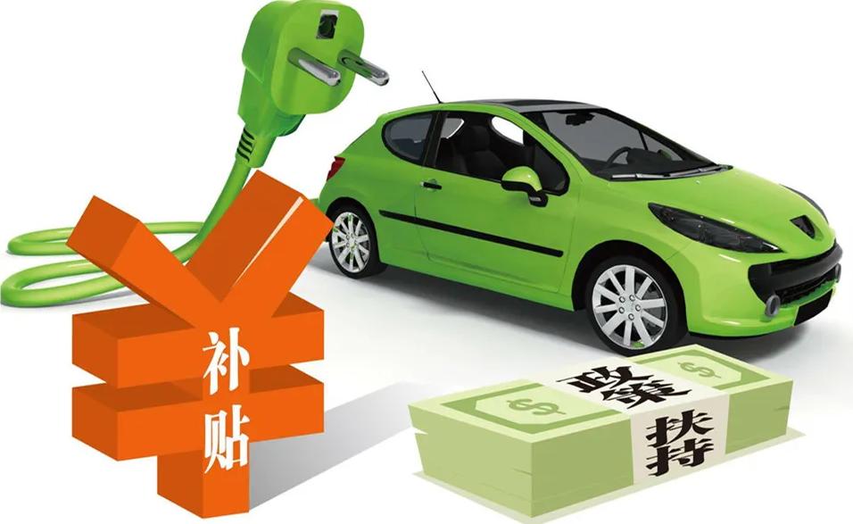 深圳市发改委:组织开展新能源汽车充电设施建设补贴申报工作