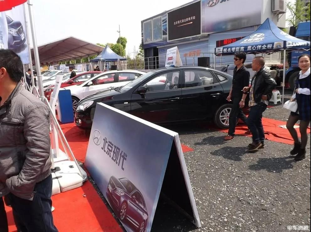 中汽协发布第三批新能源汽车下乡名单,三批总车型61款