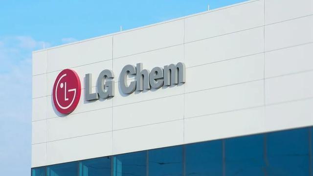 LG化学:正与多家汽车制造商洽谈成立电池合资企业