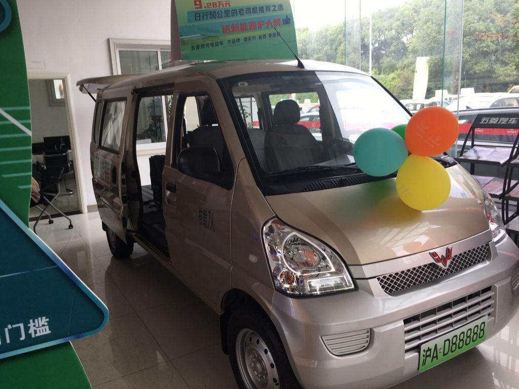 五菱荣光EV50电动面包车