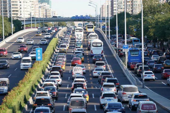 国务院:鼓励各地增加汽车号牌指标投放
