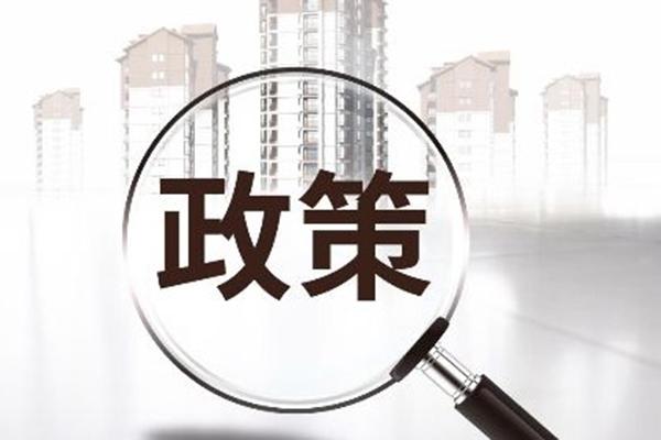 深圳延长新能源购车优惠政策:纯电动补贴2万 免2小时停车费