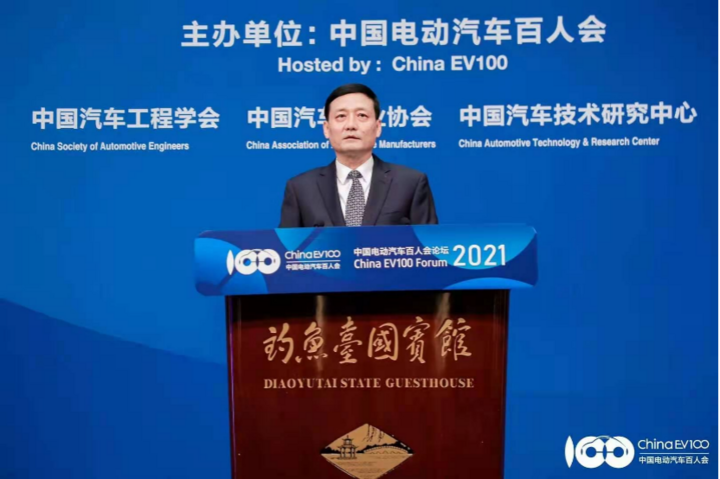 工信部肖亚庆:鼓励换电模式等创新发展