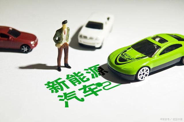 公安部:今年新注册新能源汽车187万台