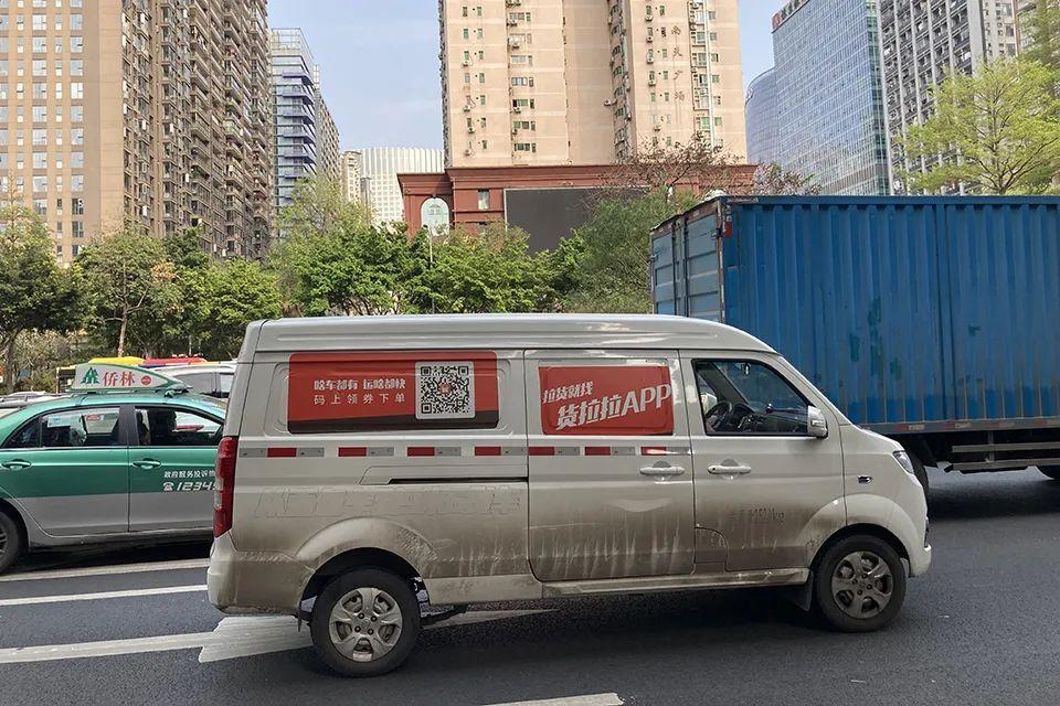 """货拉拉领跑同城货运之谜:""""不是挣业务的钱,是挣司机的钱"""""""