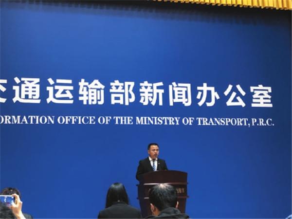交通运输部:保障货车司机合法权益