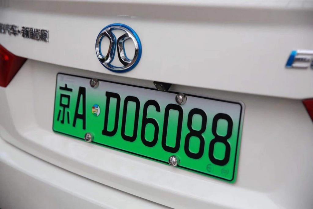 """当""""绿牌""""不再吃香,新能源车才能走更远?"""