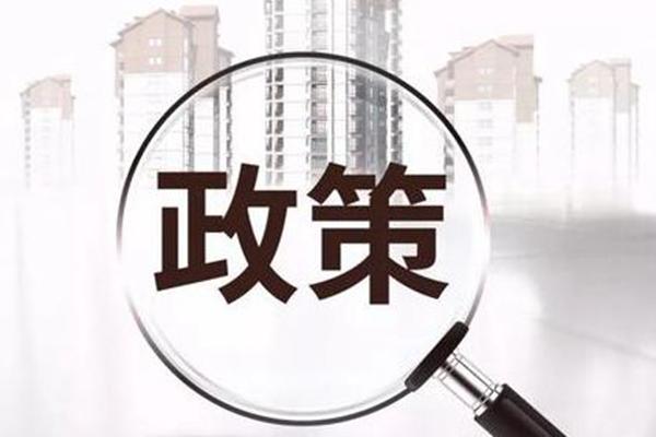 江西省人民政府:加快推进城市物流配送、邮政快递等领域的新能源车辆推广与应用