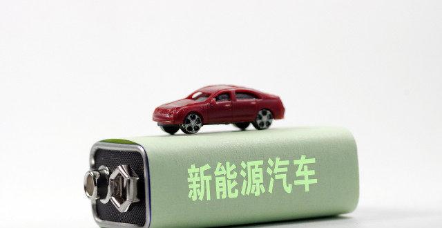 8月新能源汽车产销创新高